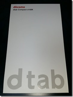 dtab-Compact-d-02k (1)