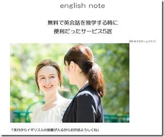 eigonobennkyounosikata-outiho-musutei (1)