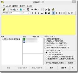 fusen-mokuhyou (5-1)
