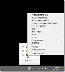 fusen-mokuhyou (7)