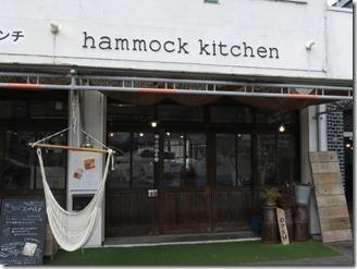 hammock-kitchen (3)