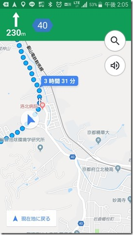 hanaseyamanoiewomezasu (15)
