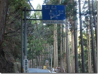 hanaseyamanoiewomezasu (58)