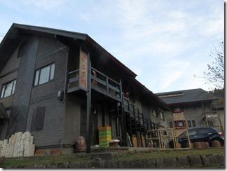 hanaseyamanoiewomezasu (77)
