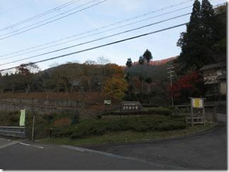 hanaseyamanoiewomezasu (78)