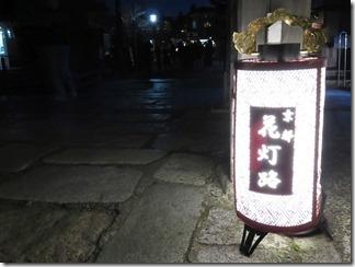 hanatouro_0042 (7)