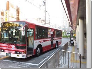hankyubasu (6)