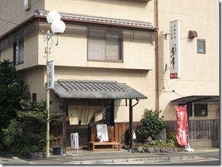 hankyuunisiyamatennouzan-nagaokakyou (17)