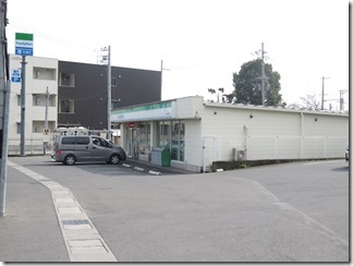 hankyuunisiyamatennouzan-nagaokakyou (18)