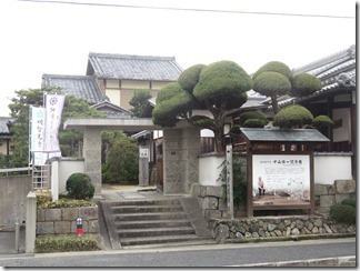 hankyuunisiyamatennouzan-nagaokakyou-nakayamasyuuiti (30)