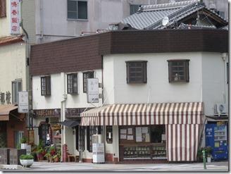 hasegawa (1)