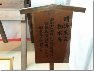 hatumoude-simogamojinjya (14)