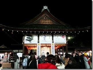 hatumoude-simogamojinjya (7)