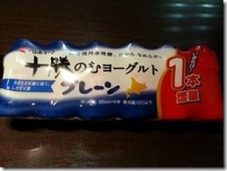 hokatiyo-guruto (1)