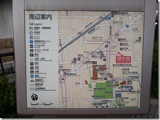 hongyouji (3)