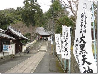 hosyakuji (13)