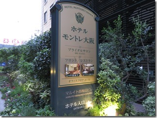 hotelmonterey (1)
