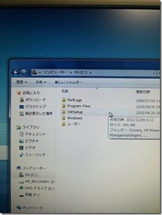 hp-Windows10-upgread (51)