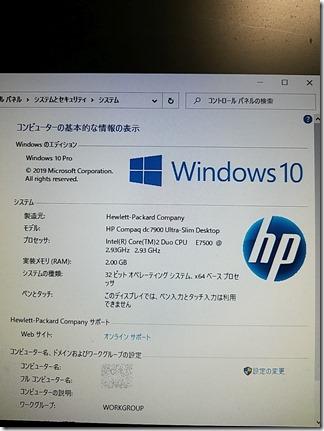 hp-Windows10-upgread (58)