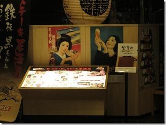 ichibakouji-kitaoojiten (4)