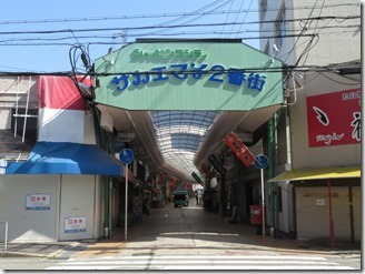 ikeda-sanpo (3)