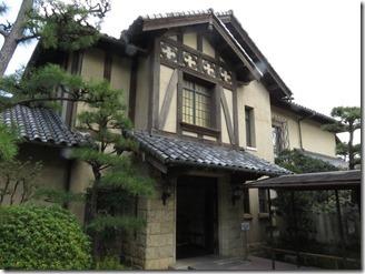 ikeda-sanpo-ikedabunko