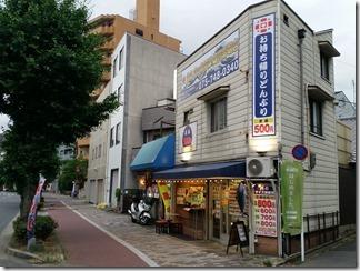 inomaru-kyounouwogasi (2)