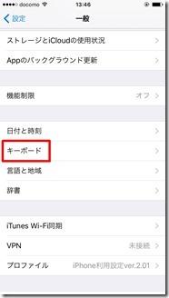 iphone7-keyboad (2-1)