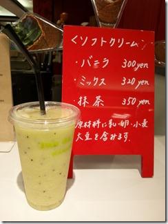 jus-de-fruit-nakagawa (1)