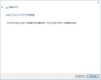 kaifukudoraibusakusei-drive (7)