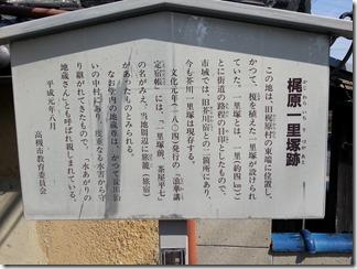 kajiwara-kanmaki (22)