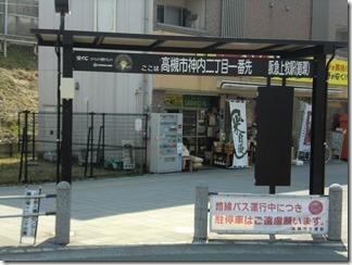 kajiwara-kanmaki (3)