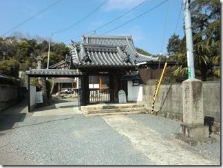 kajiwara-kanmaki (41)