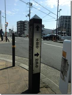 kajiwara-kanmaki (47)