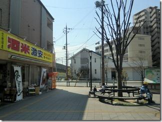kajiwara-kanmaki (4)