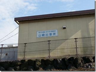 kajiwara-kanmaki (55)