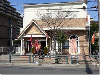 kajiwara-kanmaki (5)