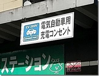kamigyourisaikurusute-syon (7-1)