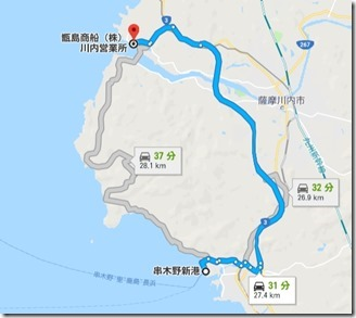 kamikosikijika-kagosimasinai-2018-08-11 (11)