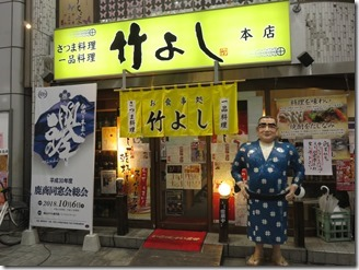 kamikosikijika-kagosimasinai-2018-08-11 (78)