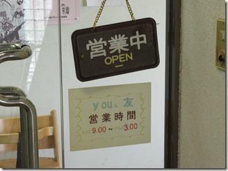 kamikosikijima-2018-08-10 (5)