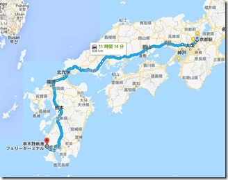 kamikosikijima-ryokou (2)