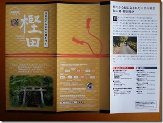 kasida (3)