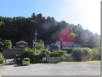 kasida (47)