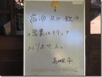 kasida (54)