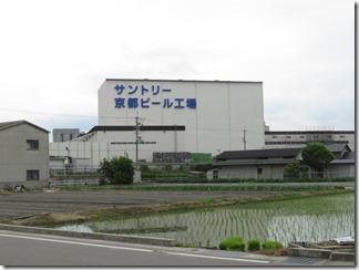 katuragawakasennsi-nisiyamatennouzan (47)