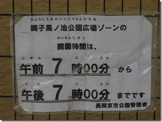 katuragawakasennsi-nisiyamatennouzan (56)