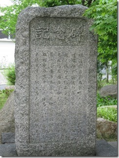 katuragawakasennsi-nisiyamatennouzan (64)