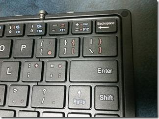 keyboardnoerabikata (2)