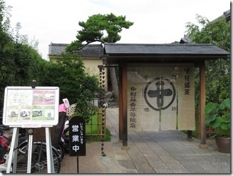 knakamuratoukiti-kakigoori (1)